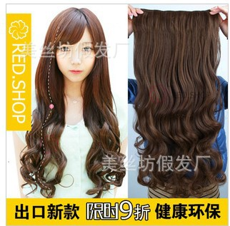 2015 Direct Selling New Human Hair Matt Silk Extensions of A Type Wig Chip Micro Piece Scroll Simulation Not Reflective Hair(China (Mainland))