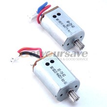 2PCS 4CH 2.4G Metal Motor Replacement Parts Fr Syma X8C RC Quadcopter UFO Drone