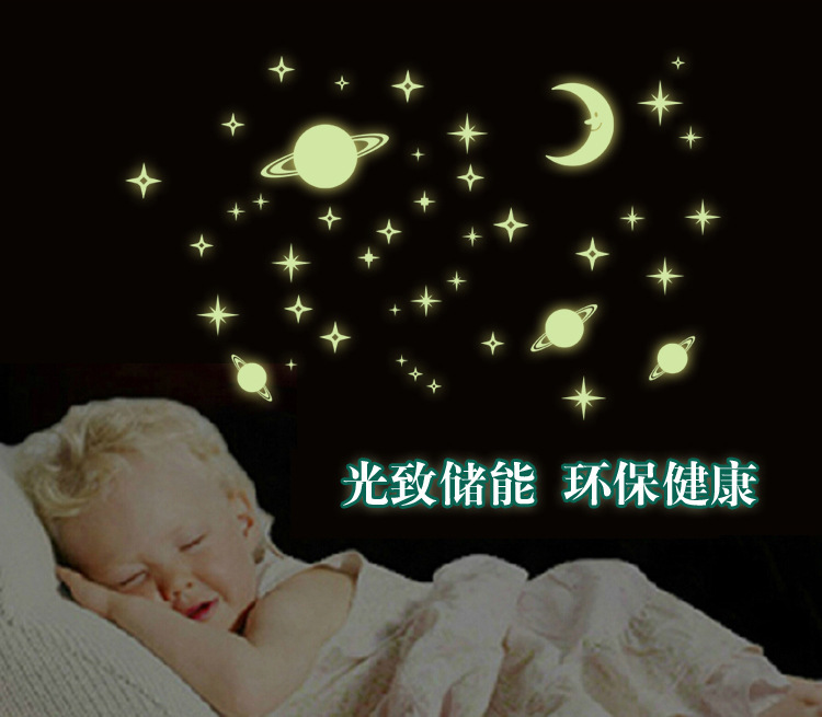 Glow In The Dark fluorescence stick Decals Home Decor Wall Stickers For Kids Room Planet moon stars Y0036(China (Mainland))