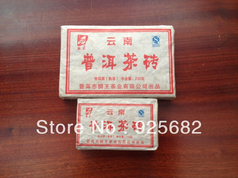 2 3years old yunnan puer tea pu er250g premium Chinese yunnan the puer tea puerh China
