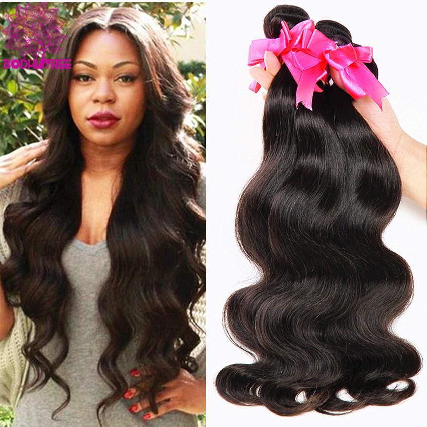 Isis Brazilian Raw Natural Virgin Hairstraight Brazilian Hair
