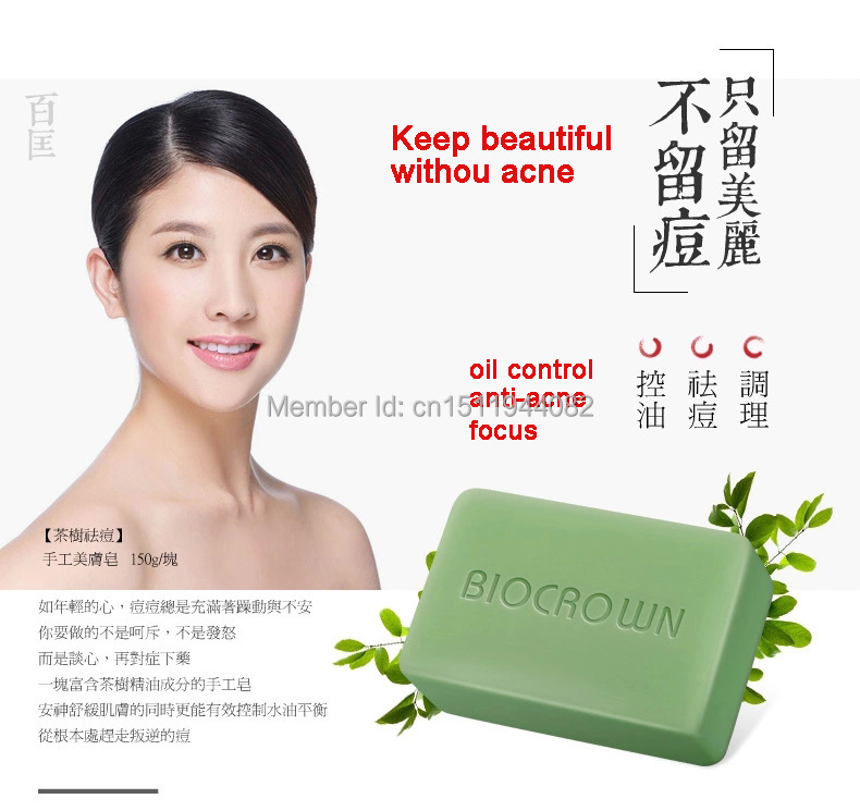 2015 Hot Sale 150g Tourmaline Soap Oil Control Blotting Removedor De Cravo e Acne(China (Mainland))