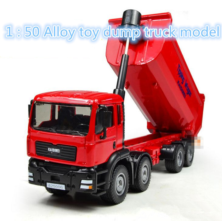 Free shipping ! 1 : 50 alloy slide car toy models construction vehicles ,dump truck model,Children's favorite(China (Mainland))