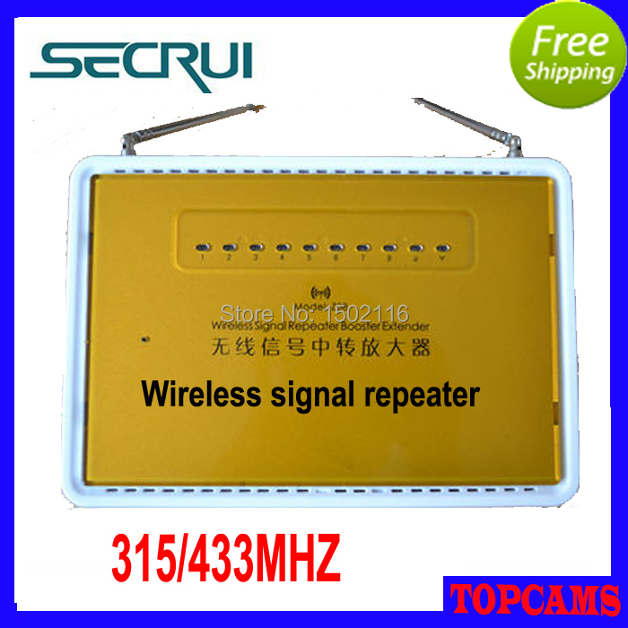 Free shipping Secrui KR-Z08 Remote wireless signal transfer/signal booster/signal extender repeater alarm system