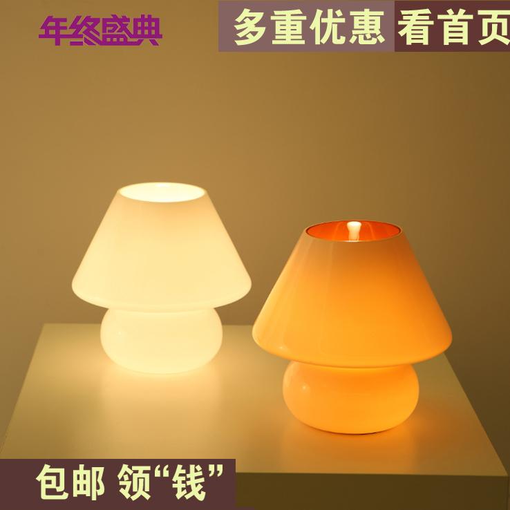 Lampade Ikea Bambini Design Interno Ed Esterno Azlit Net