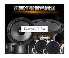 Car audio conversion 6.5-inch woofer speaker suit C2000 ii