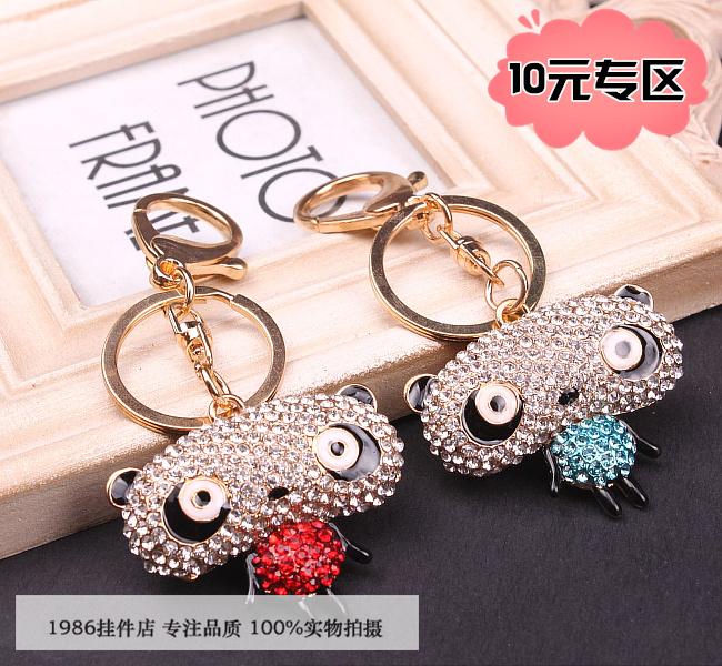 10 yuan a buy is to earn full diamond cat car key buckle key pendant Ms.<br><br>Aliexpress