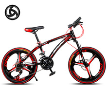 """20"""" 21 Speed Cool Kid's Mountain Bike Magnesium Alloy One-piece Wheel, Double Disc Brakes, Off-road Racing, Children Bicycle(China (Mainland))"""