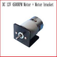 Buy 1pcs motor + bracket 45MM 4500RPM High-powered Torque 4KG*CM DC 12V motor high torque gear box motor gearmotors CNC motor for $18.98 in AliExpress store