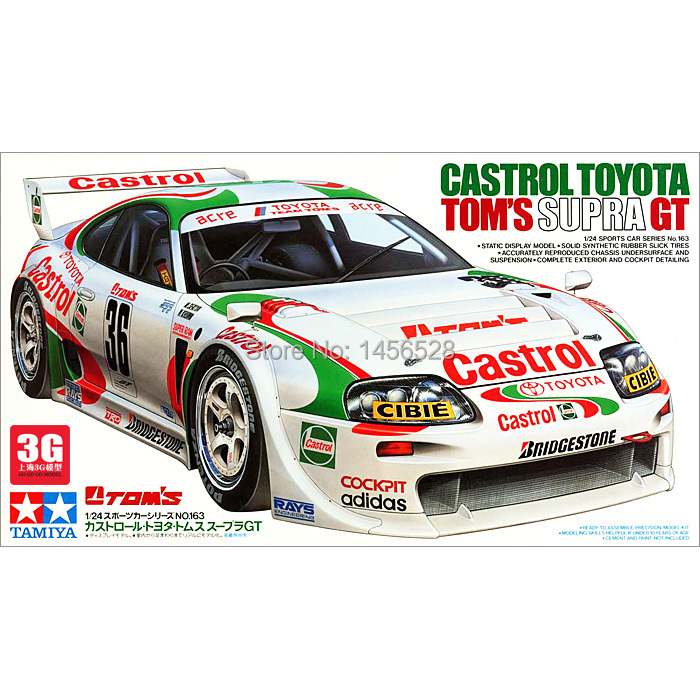 Tamiya scale models 24163 1/24 scale car TOM`S SUPRA GT assembly model building kit plastic scale motocycle car model kits(China (Mainland))