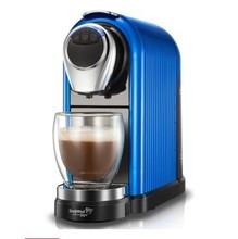 china guandong KFJ-A08K1 Bear full automatic capsule coffee machine 19Bar 0.8L coffee maker 110-240v(China (Mainland))