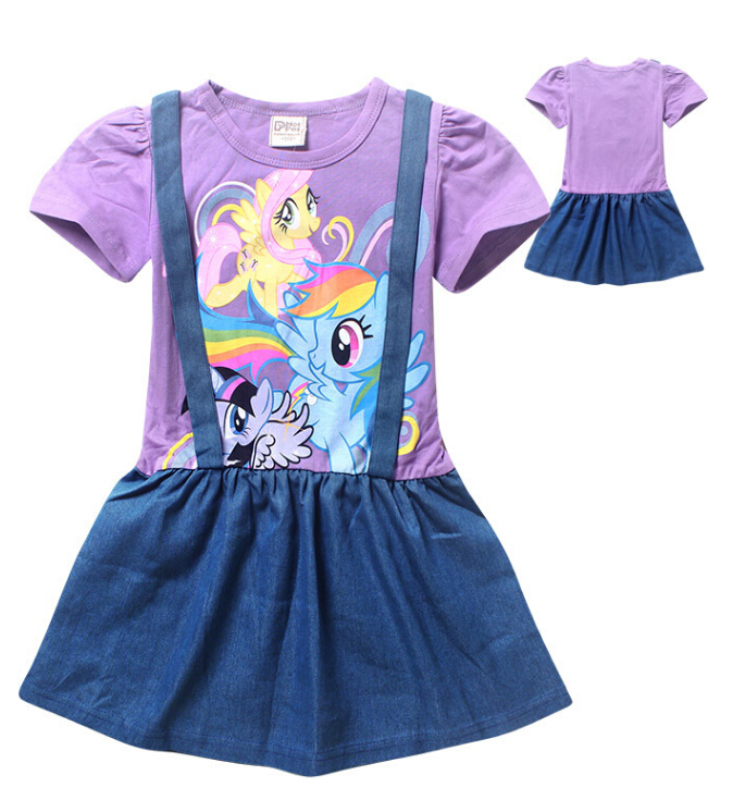 Find great deals on eBay for my little pony toddler clothes. Shop with confidence.