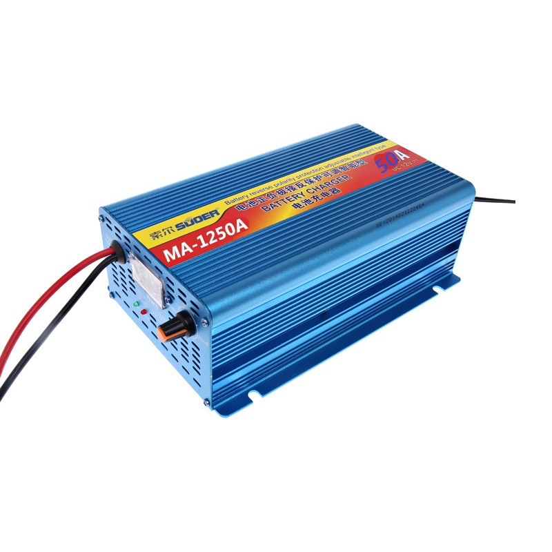 12v 50A Battery Charger Intelligent 12v Charger Big Current Charger for Maintenance Free Battery Water Battery(China (Mainland))