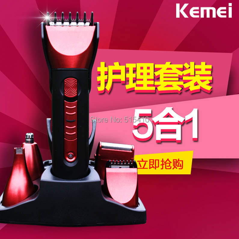 Barber shop equipment and supplies 5 in 1hairclipper hair for Salon equipment and supplies