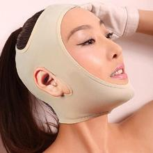 1pc New Health Care Facial Slimming Bandage Skin Care Belt Shape And Lift Reduce Double Chin Face Mask Face Thining Band