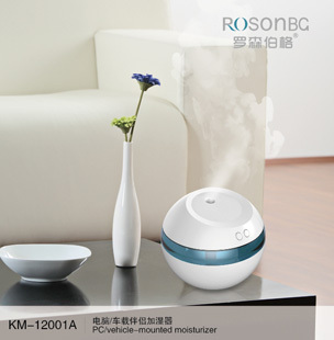 Usb aromatherapy machine air humidifier mini mute