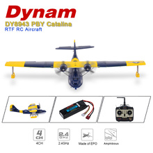 Original Dynam DY8943 PBY Catalina EPO 1470mm RC Airplane 2.4GHz 4CH RTF RC Aircraft Helicopter with LED Light & Transmitter(China (Mainland))