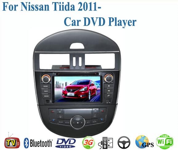 2 Din Car DVD Player Fit Nissan Tiida / Versa (North America) 2011 2012 2013 2014 GPS TV 3G Radio WiFi Bluetooth Wheel Control(China (Mainland))