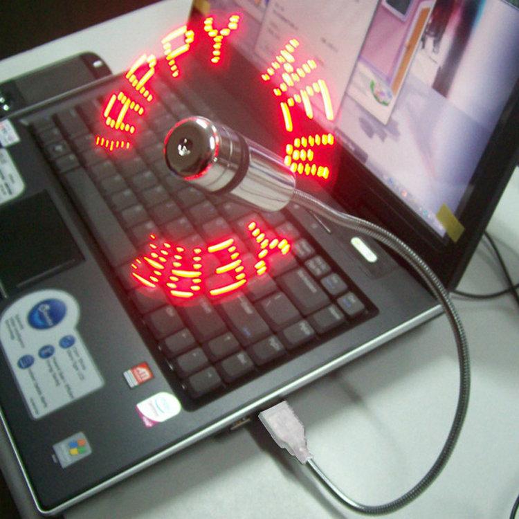 Вентилятор led