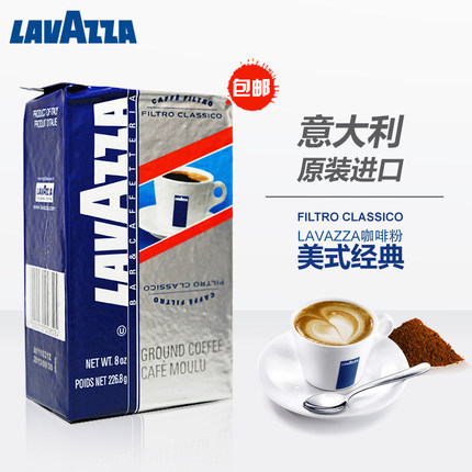 cafeteira italiana Italy imports Lavasa American classic Lavazza coffee spike free shipping cafetera cofee Rounded and