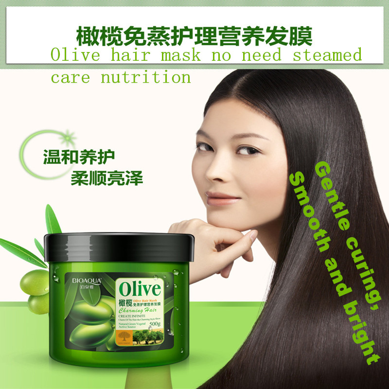 1PC Olive Hair Mask Olive No Need Steamed Care Nutrition Hair Mask 500G /1Bottle