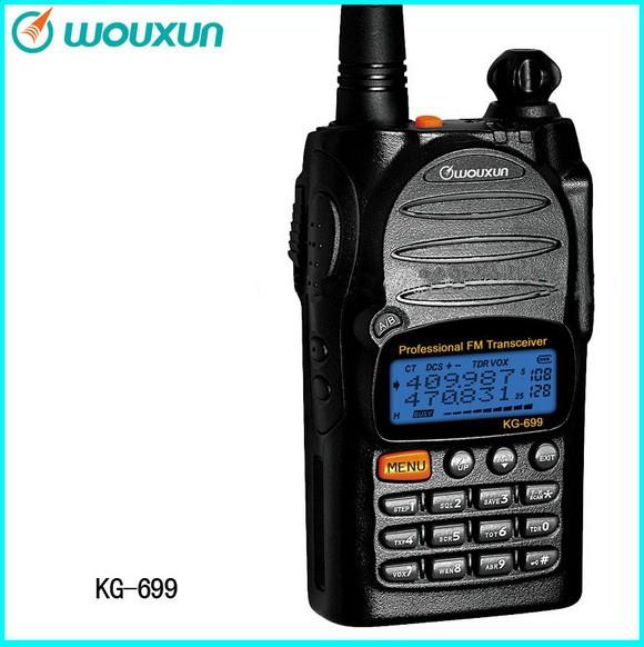 High Quality WOUXUN Ham Radio Transmitter Equipment KG-699 300-350mhz Walkie Talkie(China (Mainland))