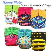 New Happy Flute AIO Cloth Diaper Resuable Diapers for Children, Bamboo Charcoal Double Gussets Super-absorbency, Fit 3-15kg Baby(China (Mainland))