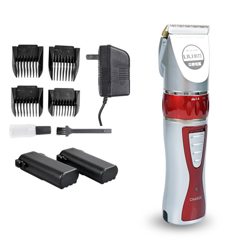 haircut machine for