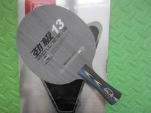 Original DHS Power G13 (PG13, PG 13) table tennis blades table tennis rackets racquet sports ping pong paddles dhs rackets(China (Mainland))