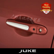 Free shipping Door handle cover auto door handle trims for Nissan Juke2010-2015 stainless steel chrome