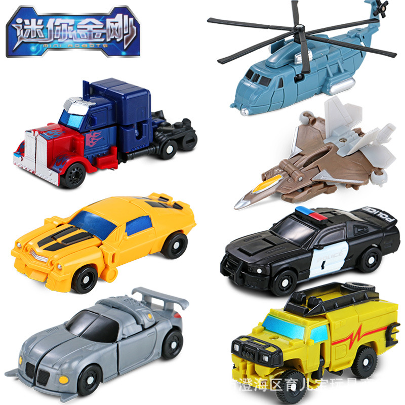 YSXFT Kids Toys MINI Classic Transformation Plastic Robot Cars Action & BabyToy Figures Kids Education Toy Gifts(China (Mainland))