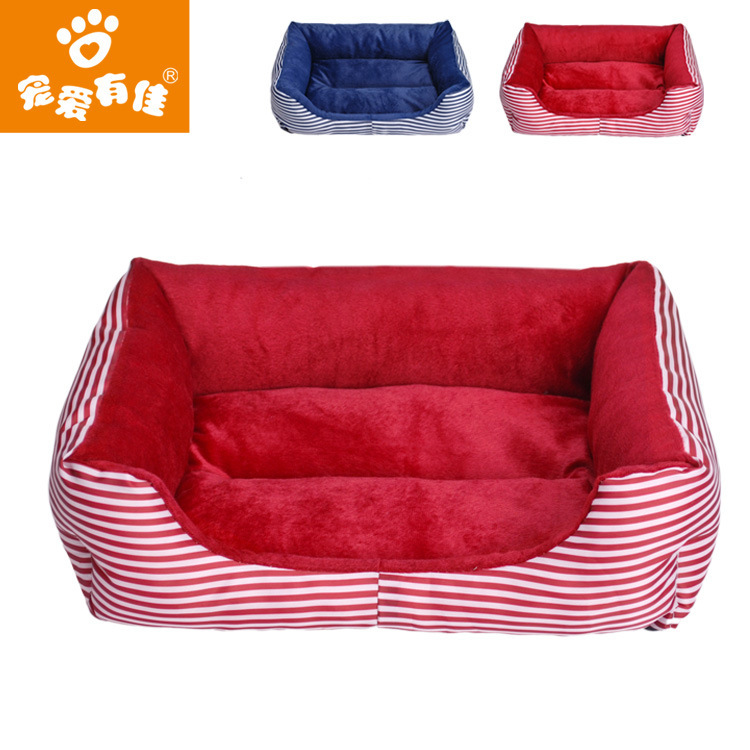 Soft Pet Bed Nest Bed Fleece Warm Warming House Luxury Kennel Plush Lamb cashmere bed pet dog Mats kennel Pet Supplies(China (Mainland))