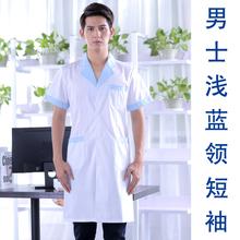 С длинным рукавом спецодежда медицинская для женщин платье лабораторный халат белое пальто Одежда для врачей лето и весн(China)