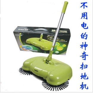 Genuine thumb sweeping new robot vacuum cleaner without electricity for household cleaning automatic cleaning machines shipping(China (Mainland))