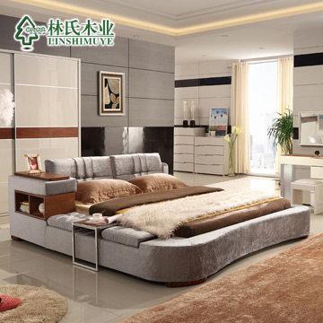Modern Tatami Bed Sofa Bed Fleece Fabric Bed
