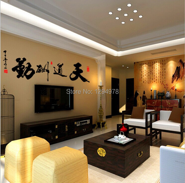 Http Www Businesseshome Net Chinese Chinese Tea House Interior Design