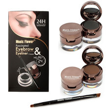 M1096 Pro 4 in 1 Eye Makeup Set Gel Eyeliner Brown + Black Eyebrow Powder Make Up Waterproof And Smudge-proof Eye Liner Kit(China (Mainland))
