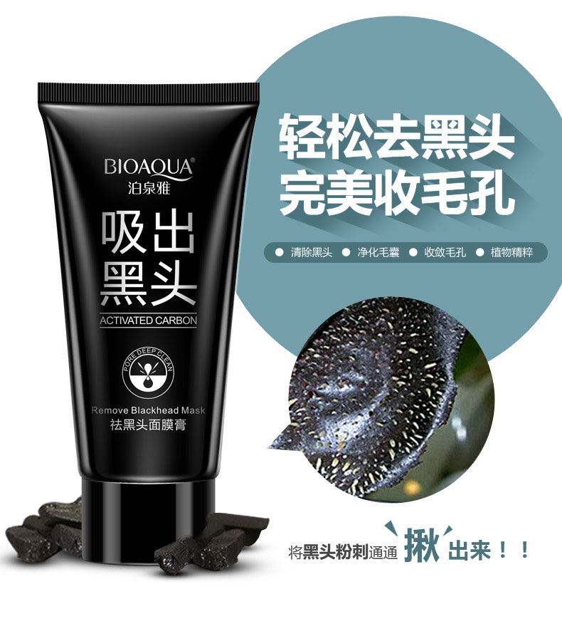 Face skin Deep Cleaning purifying peel off Black head,nose mask Remove blackhead&acne facial mask remover care pores 1pcs(China (Mainland))