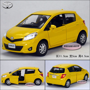 Toyota Yaris 1:36 Alloy Diecast Model Car Toy With Sound & Light Yellow B1833(China (Mainland))