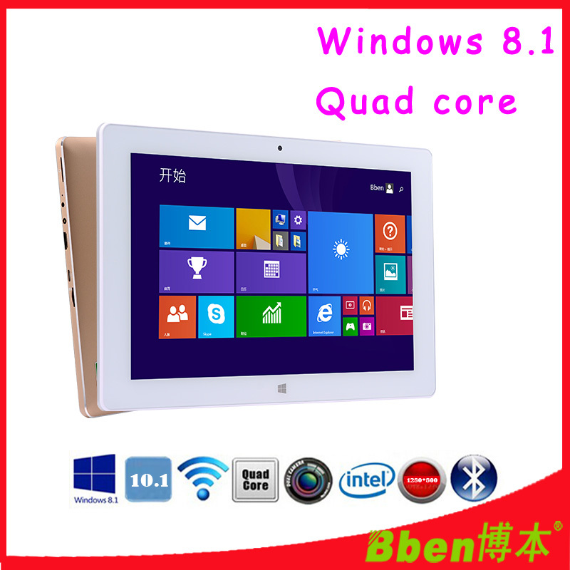 Free shipping ! Super thin Silver / Golden tablet pc quad core intel Z3735F windows tablet pc dual camera G-sensor tablet pc(China (Mainland))