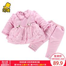 Детская одежда ребенка зимой ребенок утолщение ватные куртки установить девушки хлопка-ватник хлопка-ватник 1-2-3(China (Mainland))