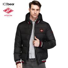 SPARTAK-ICEbear Совместное Производство 2016 Новая Зимняя Коллекция Casual Толстый Зимний Мужчины Био Вниз Пальто Куртки Мужчины Куртка 16M872D(China (Mainland))