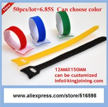 50pcs/lot 12X150mm Colorful Cable Ties,nylon strap Power Wire Management,Marker Straps,computer Cord,Wiring Accessories 12*150mm(China (Mainland))