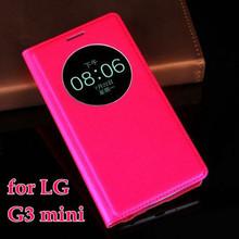 Быстрый умный круг окно просмотра флип кожаный чехол для LG G3 мини G3S G3 бить G3 S D722 D725 D728 D724 сотовый телефон обложка чехол