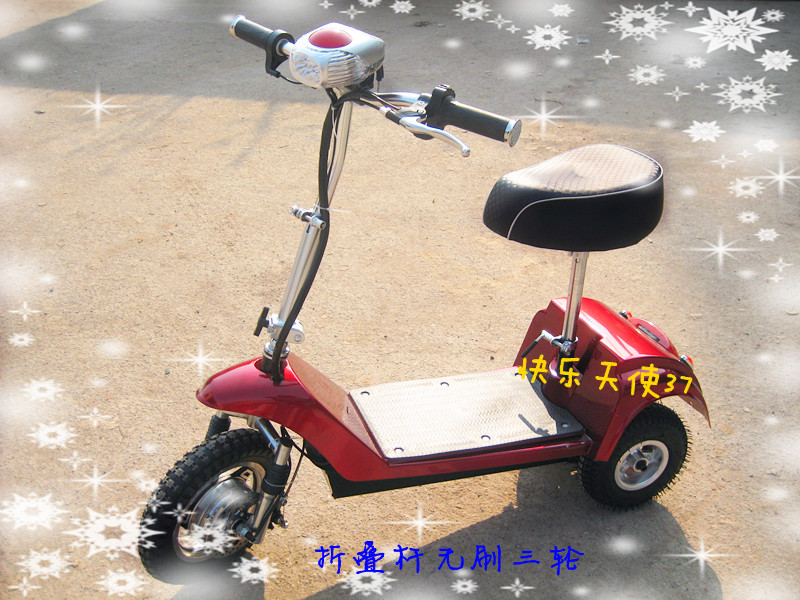 New promotion of electric bicycles electric cars electric tricycle elderly Handicapped battery car