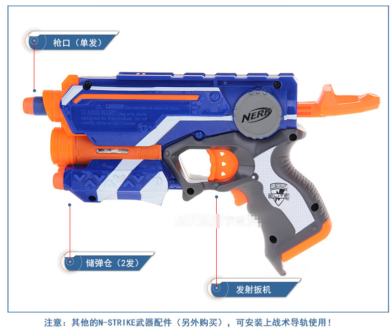 More Detailed Picture about Nerf gun elite N Strike FireStrike sniper ...