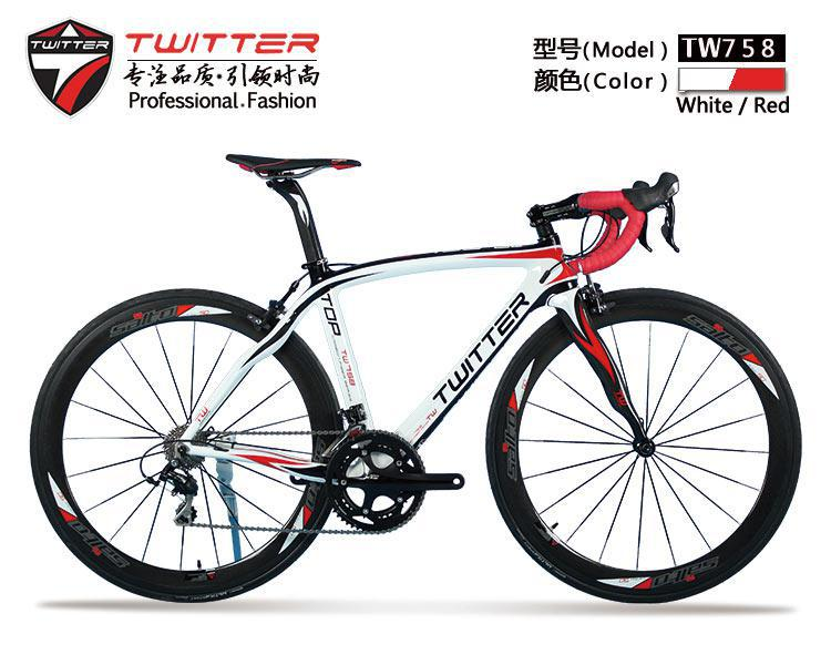 Authentic German TWITTER piebald special TW758 carbon fiber road bike 20 speed road bike racing bicycle professional(China (Mainland))