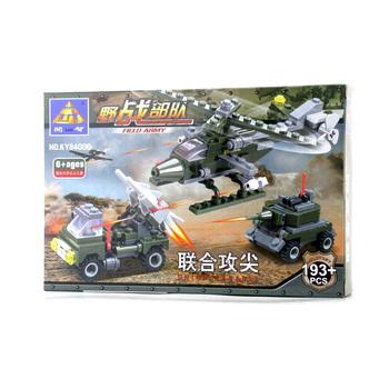 Military Fight Vehicle team Kazi 84006 193pcs building blocks 3D DIY assembling educational toys birthday gift Free Shipping