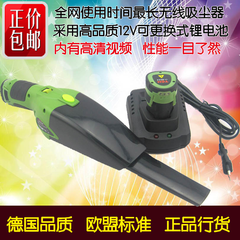 free shipping Household desktop mini small handheld car wireless charge lithium battery vacuum cleaner(China (Mainland))
