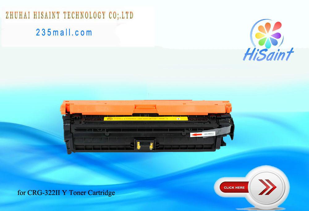 Совместимый Тонер-картридж КШМ-322II по Y для Canon LBP9100CDN/LBP9500C/LBP9600C